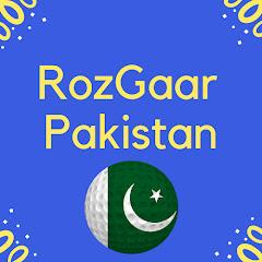RozGaar Pakistan
