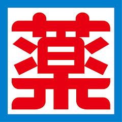 株式会社新生堂薬局