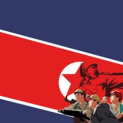 Společnost česko-korejského přátelství Pektusan
