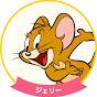 竹内亜希子 の動画、YouTube動画。