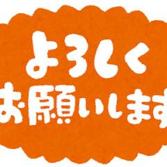 鉄道弘済会社会福祉第一部