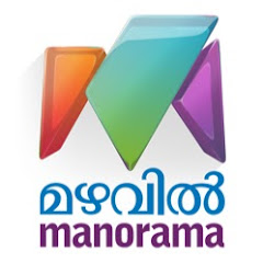 mazhavilmanorama profile picture