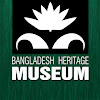 Bangladesh Heritage Museum