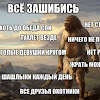 DIY КОТИКИ В КОРОБОЧКАХ