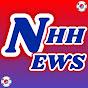 News NHH