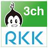 RKK Boys&Girls キャンペーン おはようメッセージ