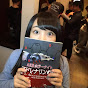 Mukaichi Mion の動画、YouTube動画。