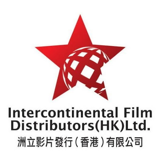 Intercontinental Film
