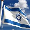 israeligirl67