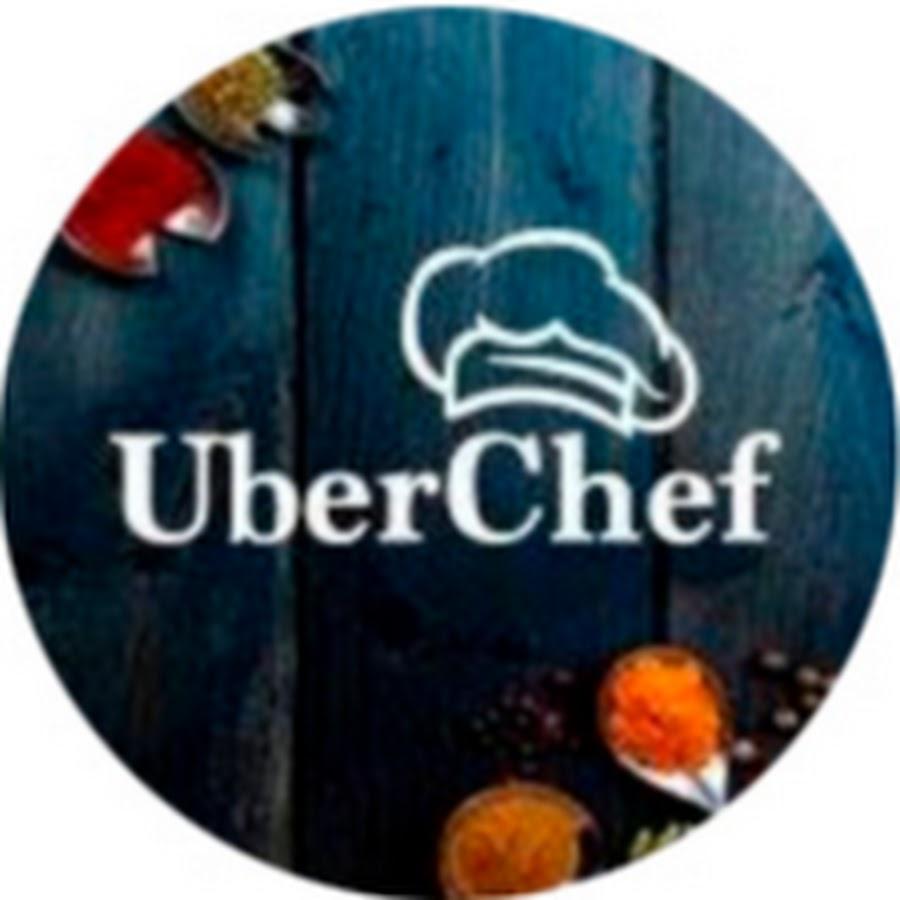 запах uber chief перевод наступлении холодного