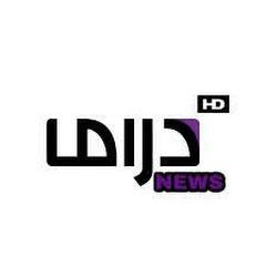 DRAMA NEWS HD