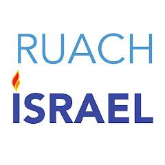 Ruach Israel