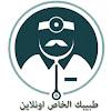 Medical Advisor