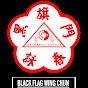 Hek Ki Boen Wing Chun