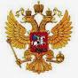 За Россию