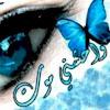 مبارك الدوسري
