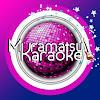 Muramatsu Karaoke