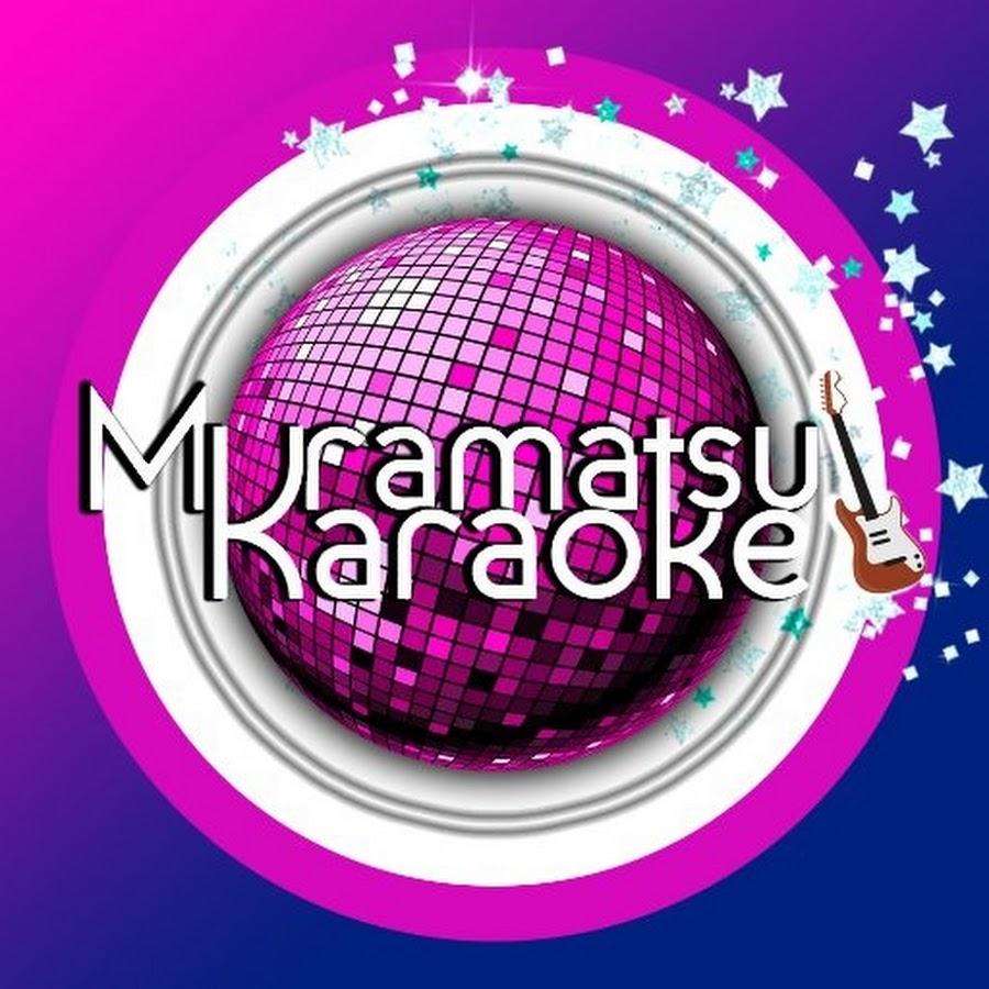 youtube karaoke the christmas song