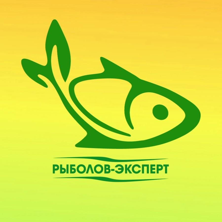 рыболов эксперт оренбург официальный