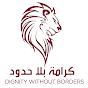 Dignity Without Borders