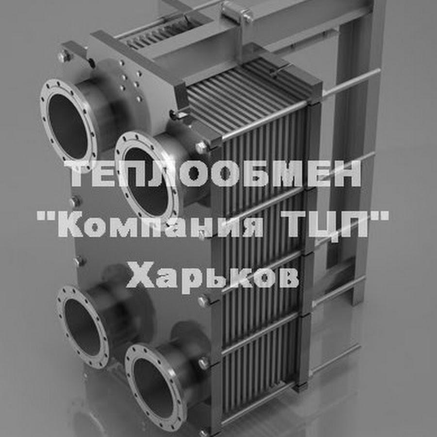 Договор о продажи пластинчатого теплообменника эффективность теплообменника вода-вода