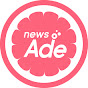 NewsAde