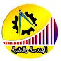 شــاهِد Shahid