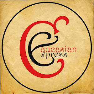 Кавказский Экспресс
