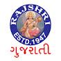 Download Mp3 Karja No Katko Maro - Gujarati Song - Karja No Katko