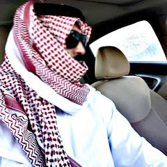 محمد الزهراني