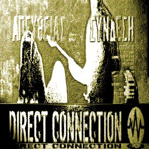 TheDirectConnection