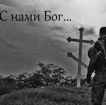 Dimitriy Monah