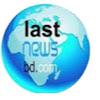 LASTNEWSBD .COM
