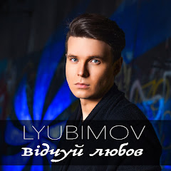 LYUBIMOV OFFICIAL