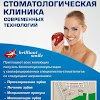 stomatologysumyua