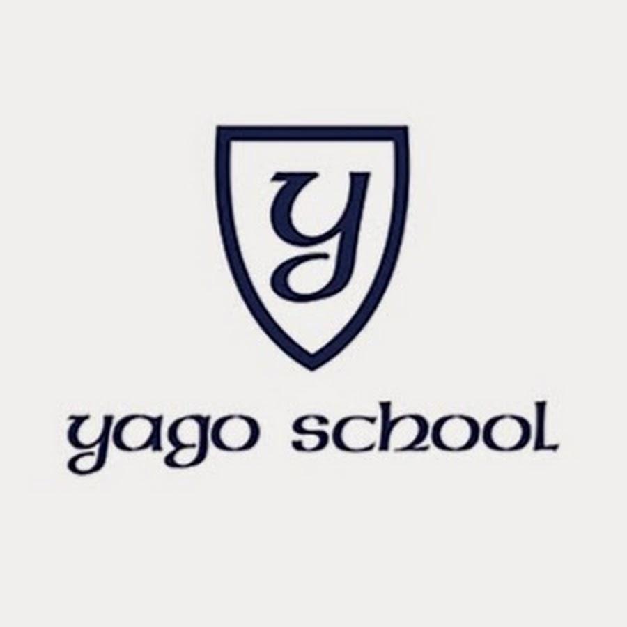 colegio privado sevilla: