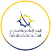 Palestine Islamic Bank - البنك الإسلامي الفلسطيني