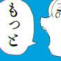 n-buna / ヨルシカ official