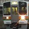 Japan Train Videos