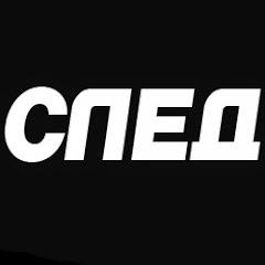 Рейтинг youtube(ютюб) канала След - новый сезон