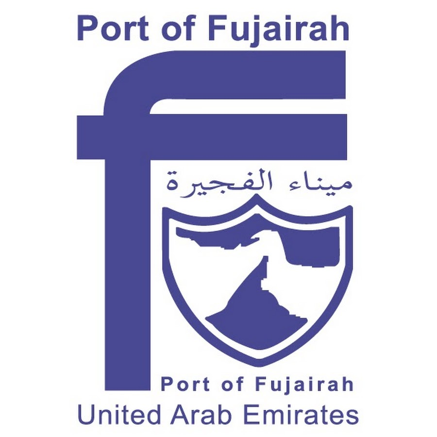 the port of fujairah youtube