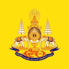KANJANAPISEK THAILAND