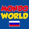 MONDO WORLD RU