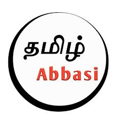 Tamil Abbasi