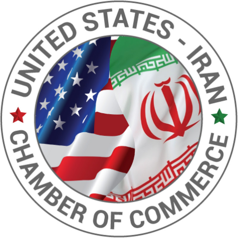 US Iran Chamber of Commerce