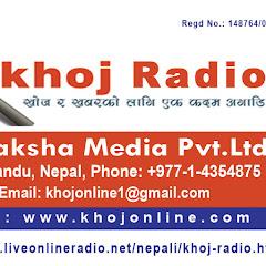 Nepali Kabita Haru