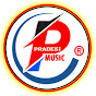 Bihar Express - Bhojpuri Songs