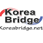 Korea Bridge
