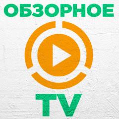 Рейтинг youtube(ютюб) канала Обзорное ТВ