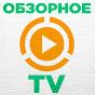 youtube(ютуб) канал Обзорное ТВ